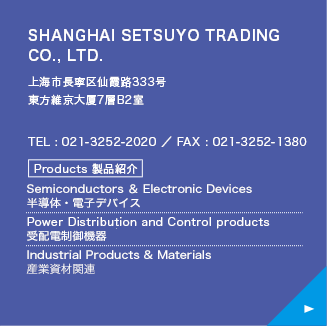 SHANGHAI SETSUYO TRADING CO., LTD.